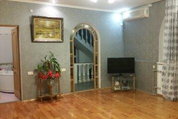 Гостевой дом , улица Защитников Кавказа на 5 номеров - Фотография 4