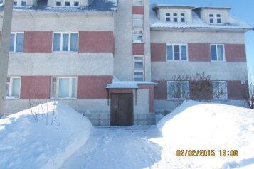 Гостевые комнаты в квартире, с. Гальбштадт, Менделеева на 2 номера - Фотография 1