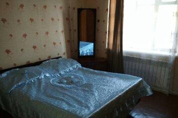 Дом, 35 кв.м. на 4 человека, 2 спальни, улица Ермолова, 20, центр, Кисловодск - Фотография 3