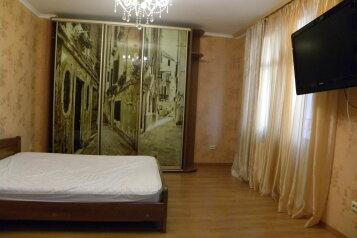 2-комн. квартира, 100 кв.м. на 5 человек, Ковыльная улица, Симферополь - Фотография 1