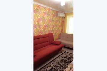 1-комн. квартира, 18 кв.м. на 4 человека, улица Леженина, Новороссийск - Фотография 2