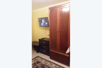 1-комн. квартира, 18 кв.м. на 4 человека, улица Леженина, Новороссийск - Фотография 4