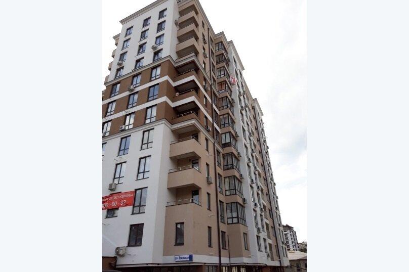 1-комн. квартира, 20 кв.м. на 3 человека, Волжская улица, 34, Сочи - Фотография 14