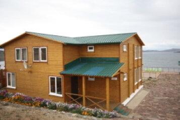Гостевой дом, Прибайкальская на 6 номеров - Фотография 1