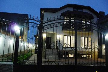 Гостиница, Понтийская улица на 10 номеров - Фотография 4