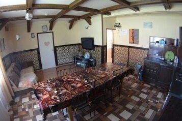 Гостевой дом, Скриплево на 7 номеров - Фотография 2