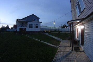 Гостевой дом, Скриплево на 7 номеров - Фотография 3