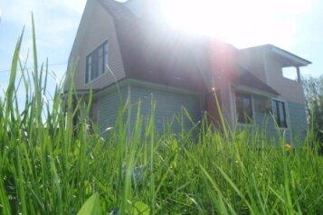 Гостевой дом, Скриплево, 88 на 7 номеров - Фотография 4
