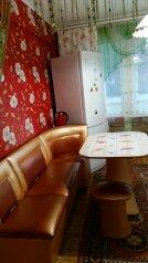 2-комн. квартира, 53 кв.м. на 4 человека, Гагарина, Байкальск - Фотография 2