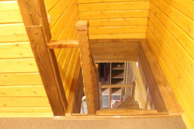 Гостевой дом в Шерегеше, 150 кв.м. на 8 человек, 5 спален, Заречная улица, 4, Шерегеш - Фотография 11