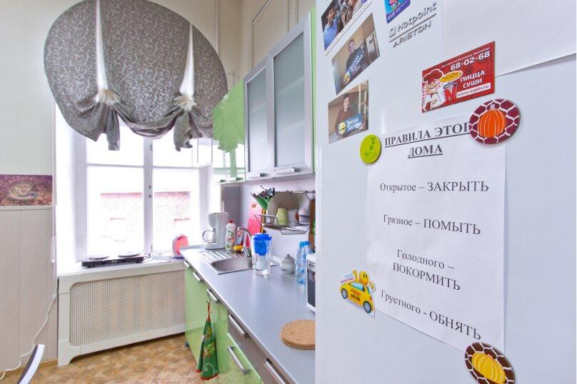"""Хостел """"Ярослав"""", Никольская улица, 4 на 8 номеров - Фотография 2"""