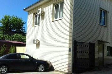 2-комн. квартира, 40 кв.м. на 5 человек, Ростовская улица, Кудепста, Сочи - Фотография 2