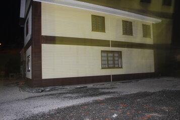 Гостевой дом в Шерегеше, 150 кв.м. на 8 человек, 5 спален, Заречная улица, Шерегеш - Фотография 1