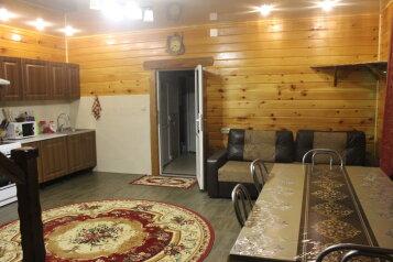 Гостевой дом в Шерегеше, 150 кв.м. на 8 человек, 5 спален, Заречная улица, Шерегеш - Фотография 3