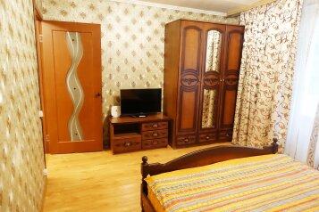 2-комн. квартира, 42 кв.м. на 4 человека, Каширское шоссе, 26к3, Москва - Фотография 4