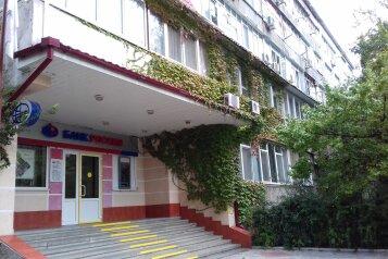 2-комн. квартира, 50 кв.м. на 5 человек, Солнечная улица, Партенит - Фотография 4