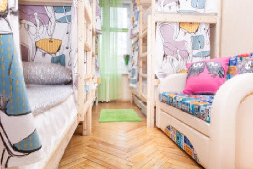 Кровать в общем номере для женщин на 6 мест, Пятницкая, 53/18, стр. 4, метро Павелецкая, Москва - Фотография 1