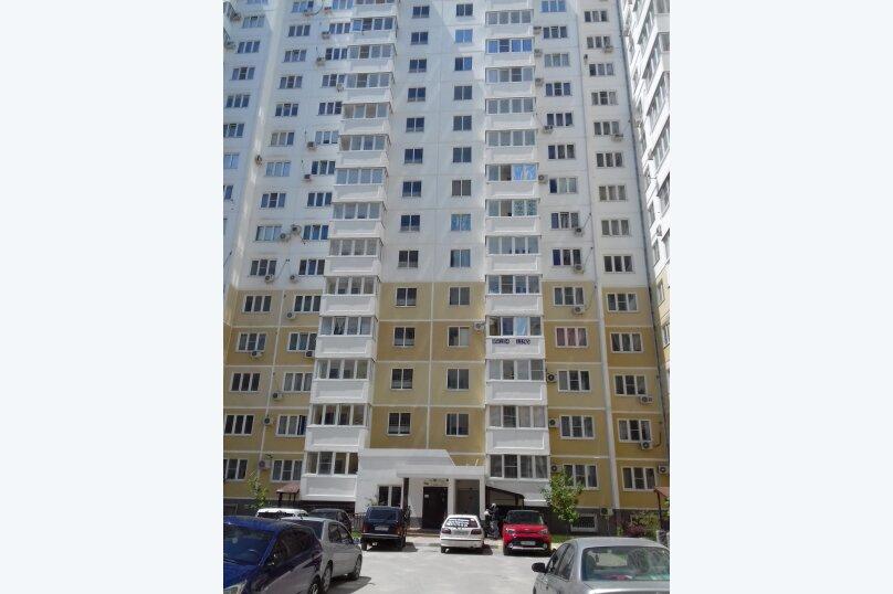 1-комн. квартира, 40 кв.м. на 4 человека, улица Пупко, 8, Новороссийск - Фотография 5