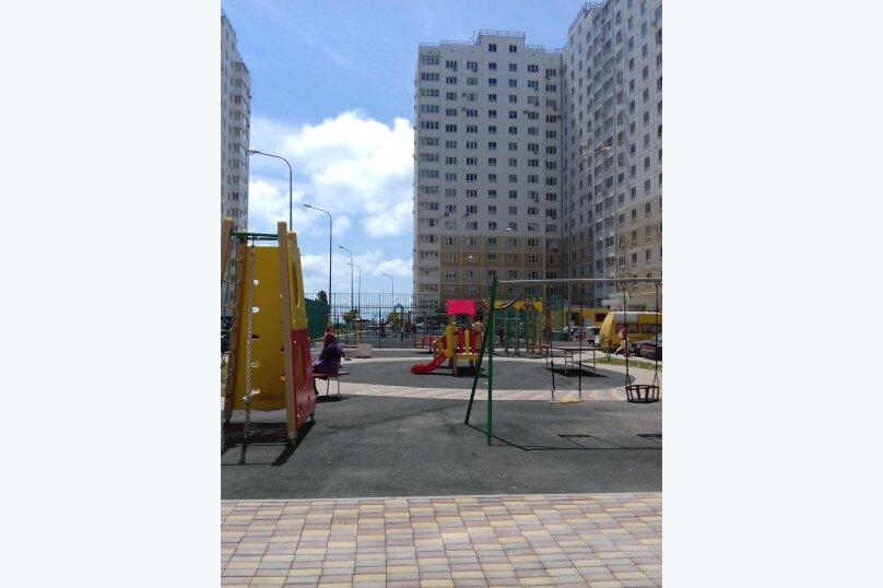 1-комн. квартира, 40 кв.м. на 4 человека, улица Пупко, 8, Новороссийск - Фотография 6