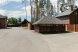 Коттедж с баней на берегу Волги, 200 кв.м. на 7 человек, 3 спальни, Садовая улица, 55, Бор - Фотография 8