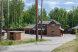 Дом с баней на берегу Волги, 100 кв.м. на 4 человека, 2 спальни, Садовая улица, 55, Бор - Фотография 6