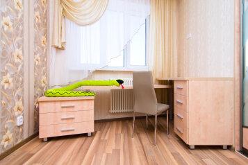 2-комн. квартира, 61 кв.м. на 6 человек, Нёманская улица, 6, Минск - Фотография 2