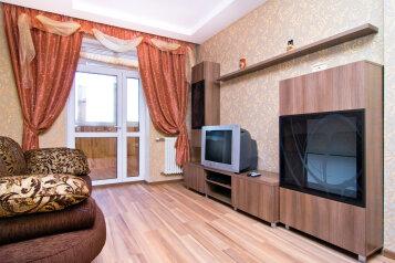 2-комн. квартира, 61 кв.м. на 6 человек, Нёманская улица, 6, Минск - Фотография 1