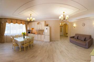 Апартаменты, набережная имени Ленина на 5 номеров - Фотография 1