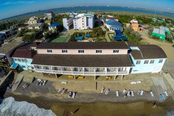 Санаторий-Отель-SPA-центр, Морская улица на 139 номеров - Фотография 1