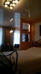 1-комн. квартира, 32 кв.м. на 4 человека, проспект Ленина, Комсомольск-на-Амуре - Фотография 2