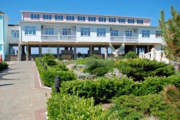 Санаторий-Отель-SPA-центр, Морская улица на 139 номеров - Фотография 2