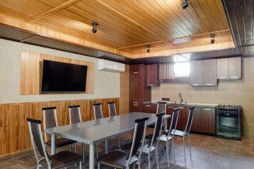 Коттедж с баней на берегу Волги, 200 кв.м. на 7 человек, 3 спальни, Садовая улица, 55, Бор - Фотография 2