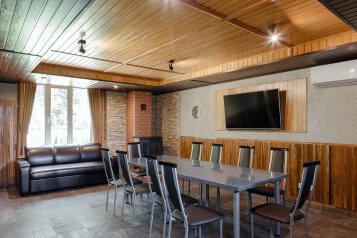 Коттедж с баней на берегу Волги, 200 кв.м. на 7 человек, 3 спальни, Садовая улица, 55, Бор - Фотография 3