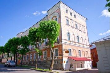 Хостел, Никольская улица, 4 на 8 номеров - Фотография 1