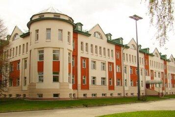 Отель , Северная дорога на 20 номеров - Фотография 1