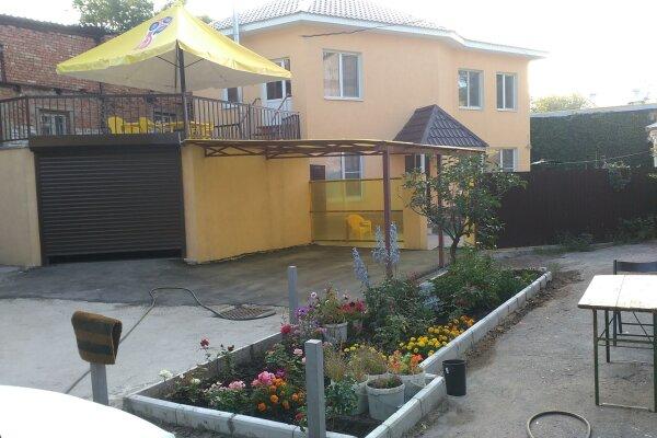 Дом, 215 кв.м. на 10 человек, 3 спальни