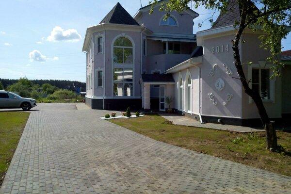 Гостевой дом , Володарского, 176 на 13 номеров - Фотография 1