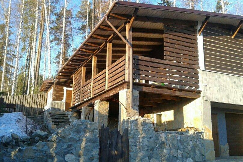 Шале с камином для семейного отдыха, 60 кв.м. на 2 человека, 2 спальни, 40 лет Октября, 10, Таватуй - Фотография 6