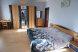 Усадебный  5 спальный дом , 250 кв.м. на 6 человек, 4 спальни, Центральная улица, 60, Павловская Слобода - Фотография 23