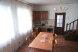 Усадебный  5 спальный дом , 250 кв.м. на 6 человек, 4 спальни, Центральная улица, 60, Павловская Слобода - Фотография 24