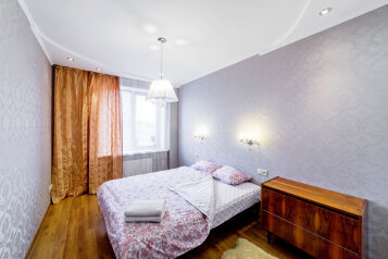 3-комн. квартира, 82.6 кв.м. на 8 человек, улица Нигматуллина, Казань - Фотография 1