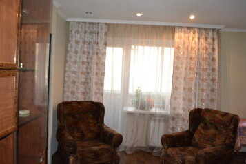 2-комн. квартира, 47 кв.м. на 4 человека, улица Фирсова, 10, Рязань - Фотография 2