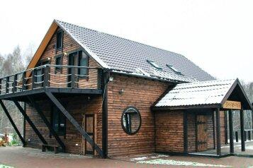 Коттедж, 200 кв.м. на 26 человек, 6 спален, с. Афанасьево, Приовражная, Нижний Новгород - Фотография 2