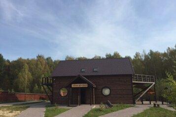 Коттедж, 200 кв.м. на 26 человек, 6 спален, с. Афанасьево, Приовражная, Нижний Новгород - Фотография 4