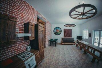 Коттедж, 200 кв.м. на 26 человек, 6 спален, с.Афанасьево, Нижний Новгород - Фотография 1