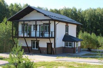 Коттедж на 26 человек, 200 кв.м. на 28 человек, 6 спален, с. Афанасьево, Нижний Новгород - Фотография 1