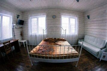 Коттедж, 70 кв.м. на 8 человек, 2 спальни, с.Афанасьево, Приовражная, Богородск - Фотография 3
