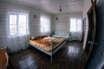 Коттедж, 70 кв.м. на 8 человек, 2 спальни, с.Афанасьево, Приовражная, Богородск - Фотография 4