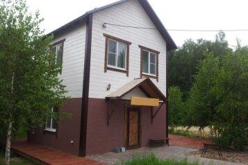 Коттедж, 70 кв.м. на 8 человек, 2 спальни, с.Афанасьево, Приовражная, Богородск - Фотография 1