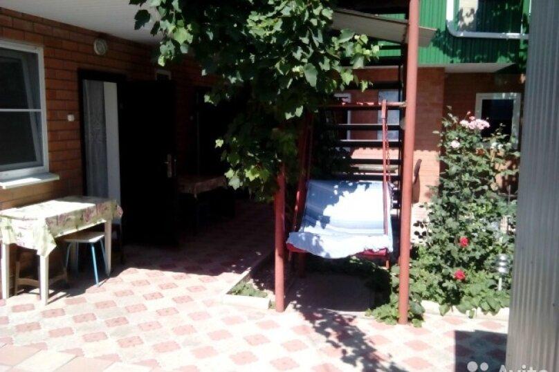 """Гостевой дом """"Уютный"""", улица Седина, 9 на 6 номеров - Фотография 4"""